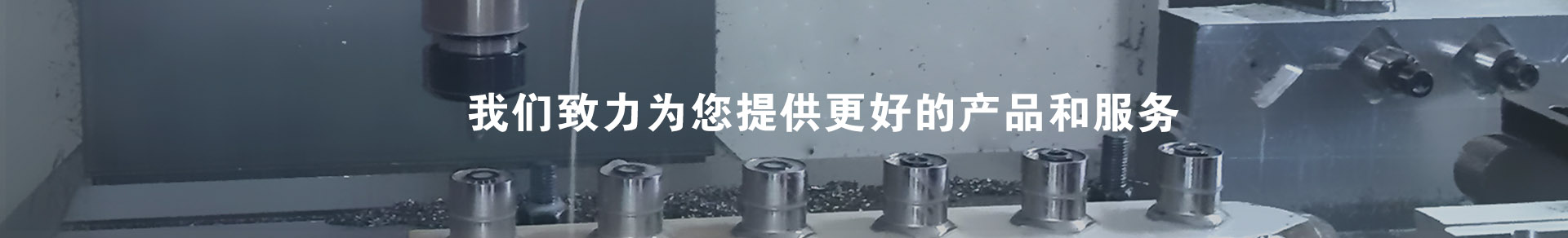 /data/upload/202006/20200609161750_224.jpg